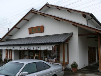 001-mukashin-p.jpg