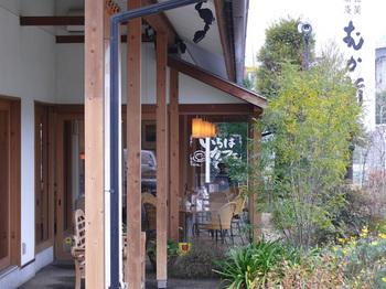 003-mukashin-irohacafe.jpg