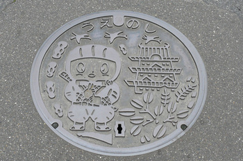 Iga-Ueno.jpg