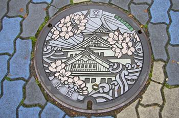Osaka3.jpg