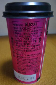 P1090399.jpg